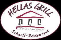 Hellas Grill